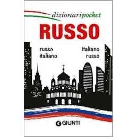 Libri GIUNTI - DIZIONARIO RUSSO-ITALIANO