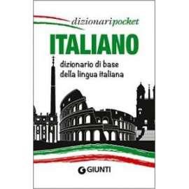 Libri GIUNTI - DIZIONARIO ITALIANO