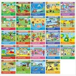 Libri EDICART - Stickers IL BOSCO